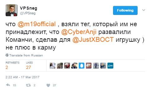Антон «Sneg» Черепенников: «Анжи» развалили Comanche, сделав игрушку для XBOCTа»