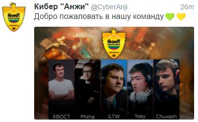«Анжи» объявил состав, 5-м игроком стал Максим «Yoky» Ким