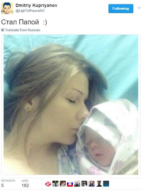 Дмитрий «LightOfHeaven» Куприянов стал отцом