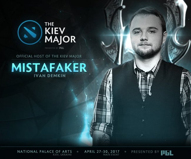 Иван «MistaFaker» Демкин будет вести киевский мейджор