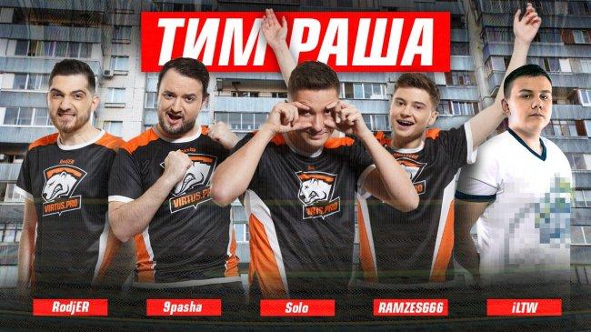 Команда «Антихайп» сменила название на «Тим Раша»