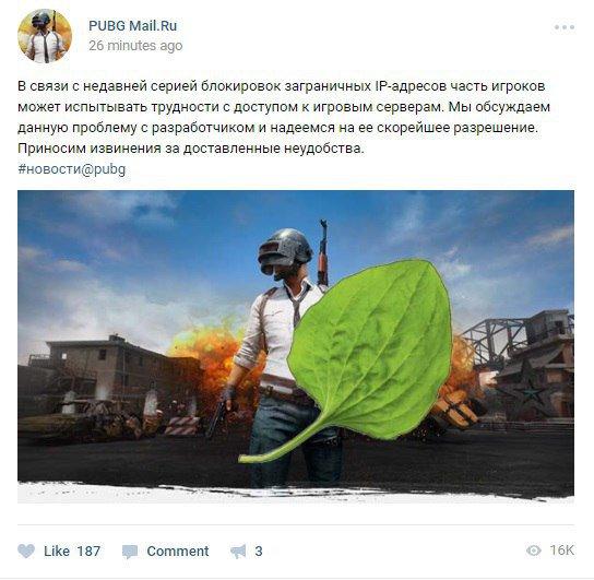 Steam, Twitch и серверы PUBG пострадали из-за блокировок Роскомнадзора
