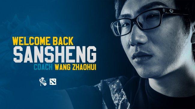 SanSheng стал тренером Newbee