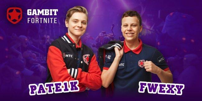 Gambit Esports открыла состав по Fortnite