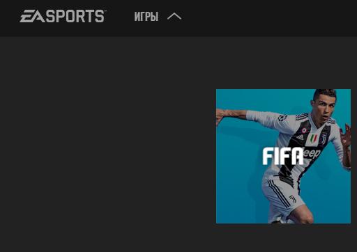 EA Sports вернула фото Роналду на свой сайт