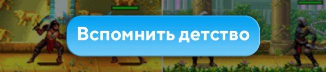 Игроки не могут начать игру на российском сервере