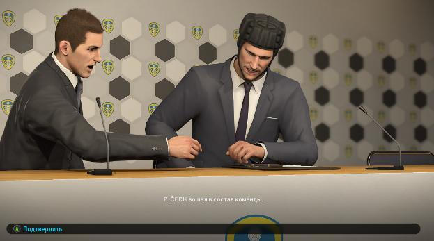 В PES все еще не исправили баг со шлемом Чеха - Игры