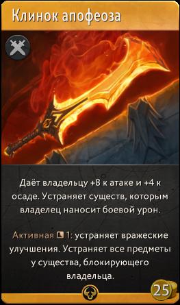 Valve перевела карты Artifact на русский. Crystal Maiden – «Кристальная дева» - Игры