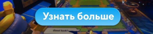 4 ноября в Fortnite пройдет особенный ивент - Игры