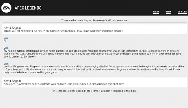 EA из-за санкций заблокировала игрокам из Ирана доступ к Anthem и Apex Legends - Игры