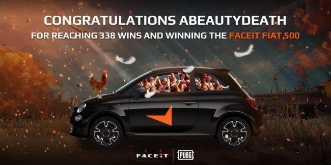 Турецкий игрок в PUBG получил автомобиль от FACEIT - Игры