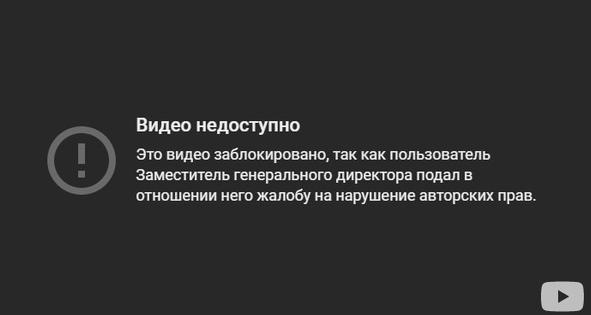 YouTube удалил видео про Якубовича в Mortal Kombat из-за жалобы студии «ВИД» - Игры
