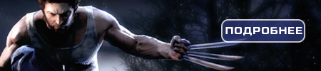 Ubisoft объявила о разработке Watch Dogs Legion. Игру покажут на E3 2019 - Игры