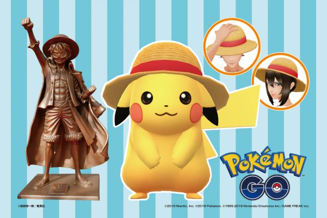 В Pokemon GO можно поймать Пикачу в шляпе Луффи из One Piece. Событие проводят в поддержку префектуры Кумамото - Игры