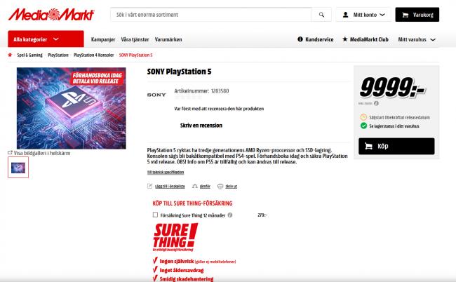 В шведском Media Markt открыли предзаказ на PlayStation 5 - Игры