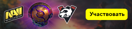 Расписание плей-офф The International 2019. Virtus.pro сыграет с PSG.LGD 20 августа в 6 утра по московскому времени