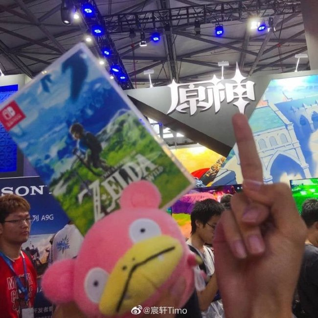 Breath of the Wild разбил PS4 из-за похожей китайской игры, сообщает Фанат The Legend of Zelda - Игры