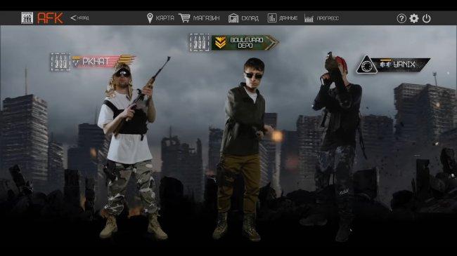 Вышел клип на песню AFK про CS:GO в исполнении Pkhat, Boulevard Depo и Яникса