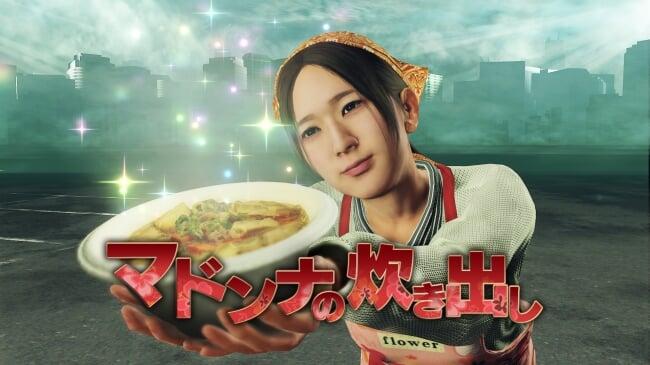 Like a Dragon, сообщает Новые детали Yakuza - Игры