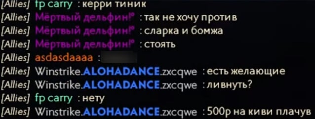 Алоха заплатилтиммейту 500 рублей за лив из игры