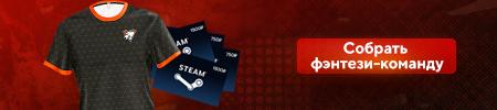 «Меня радует позиция Valve. Они сейчас взялись за CS:GO», сообщает Yxo