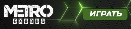 Cyber Legacy обыграла Forze на первой карте гранд-финала СНГ-отбора