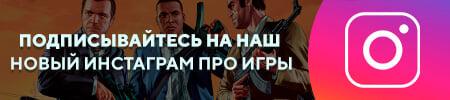 «Сыграл бы с Дзюбой в FIFA 20», сообщает Даниил Медведев - Игры