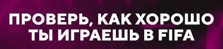 Компания совладельца «Делимобиля» инвестирует 100 млн долларов в разработку мобильных игр в России, СНГ и Европе - Игры