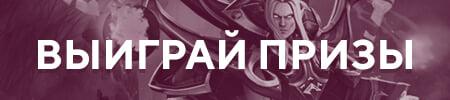 Battle Pass в Dota 2 выйдет в начале следующей недели