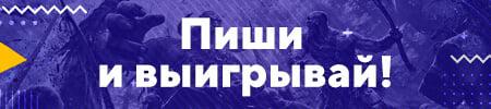 Расписание матчей СНГ-команд. 9 июня