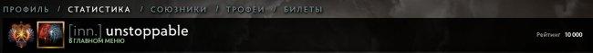 Naive взял 10 тысяч ММР