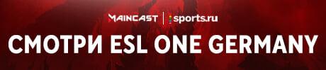 Nigma прошла в плей-офф ESL One Germany, 5men покинули турнир