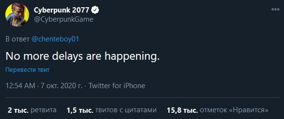7 октября CD Projekt RED пообещала, что дату выхода Cyberpunk 2077 больше не изменят - Игры