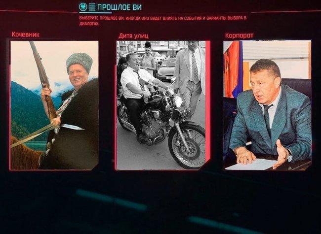 Жириновский опубликовал в инстаграме мем про Cyberpunk 2077 - Игры