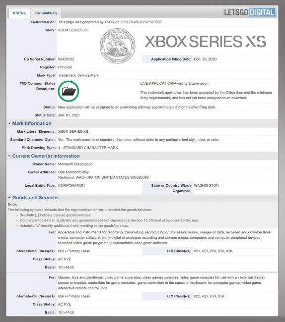 Microsoft может выпустить третью консоль серии Xbox Series - Игры