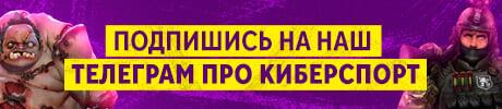 Team Empire обыграла Russiandrill в плей-офф второго дивизиона Epic League