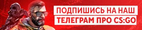 NAVI остались лидерами рейтинга HLTV. Gambit, Virtus.pro и Spirit сохранили места в топ-7