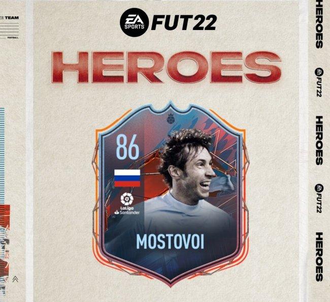 Российский футболист Александр Мостовой получил карточку «Герой FUT» с рейтингом 86 в FIFA 22 - Игры