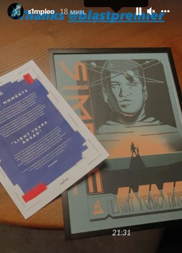 S1mple получил ретро-плакат в свою честь от BLAST с надписью «Впереди всех на световые годы»